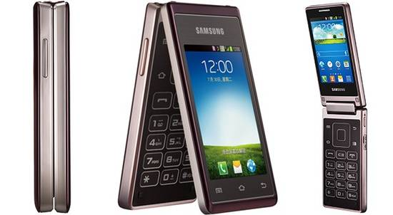 Samsung Releases Dual Screen Flip Phone