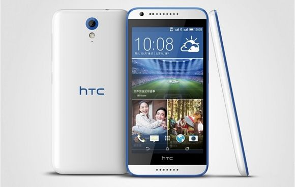 HTC 10 MINI Running On 4.7-INCH Display, SNAPDRAGON 823