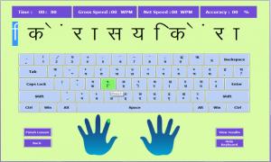 Choosing Easy Marathi Typing For Those Who Want To Write In Marathi Language