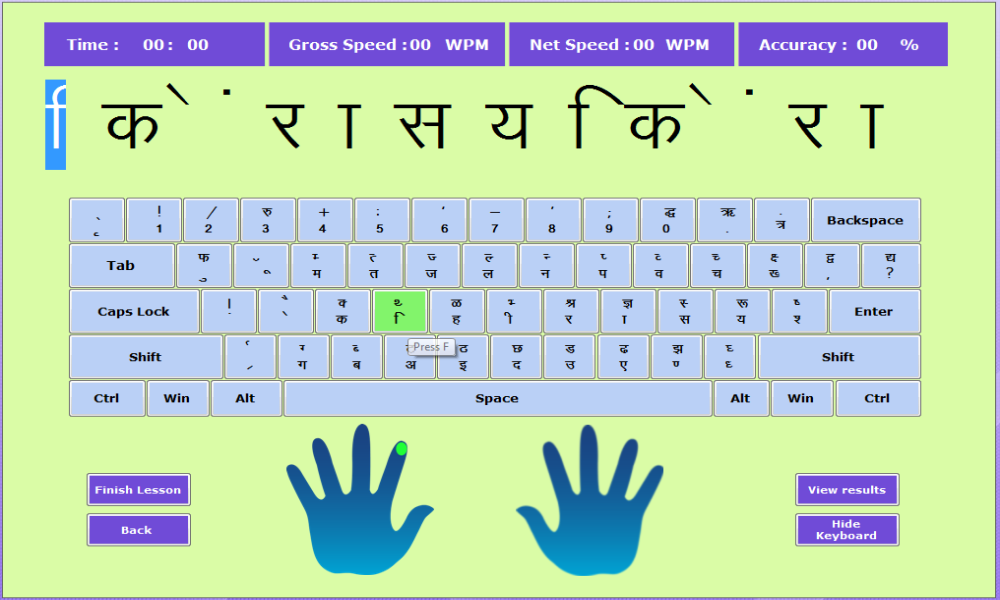 Choosing Easy Marathi Typing For Those Who Want To Write In Marathi Language