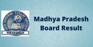 MP Board Results 2017