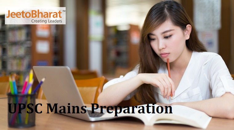 How To Do UPSC Mains Preparation