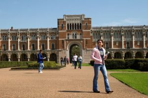 Tips For Picking The Perfect University