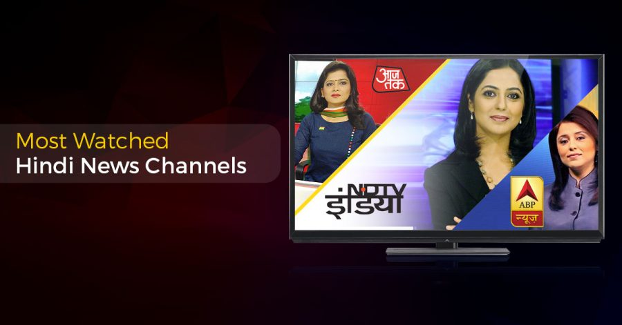 5 Best & Most Watched Hindi News Channels In India
