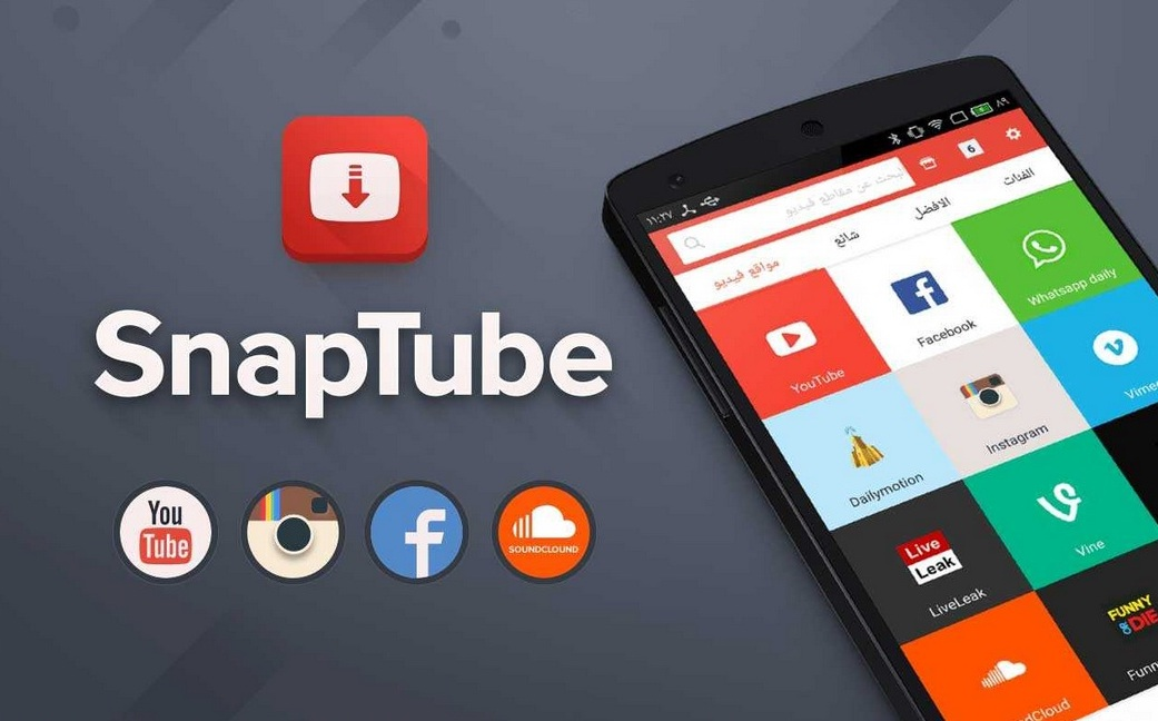 Guide On How To Get Snaptube Download On Android